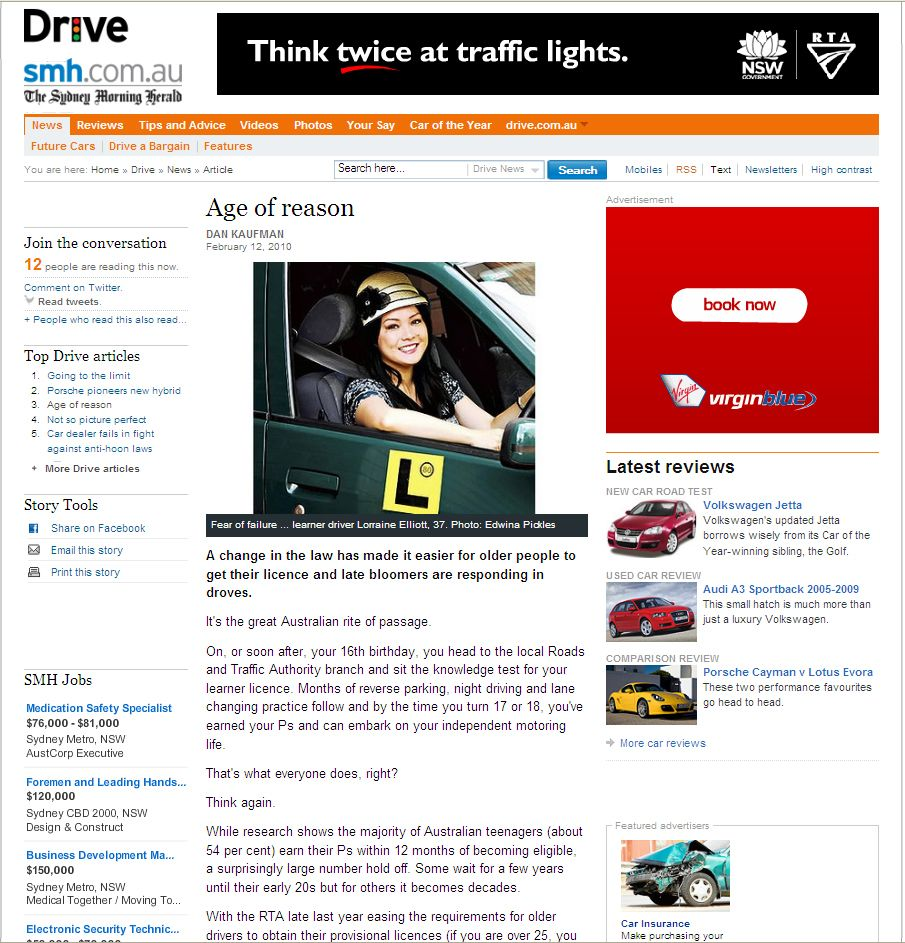 smh drive article