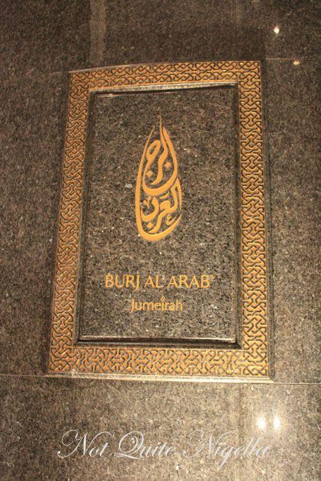burj al arab dubai sign