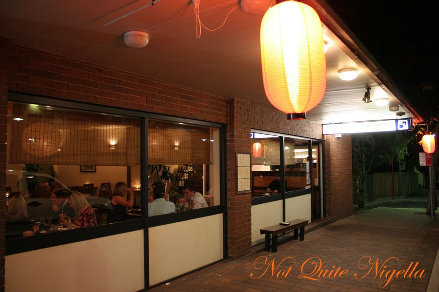 Ainoya Japanese restaurant Kirribilli Menu