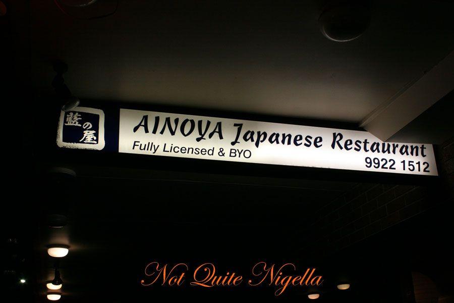 Ainoya Japanese restaurant Kirribilli