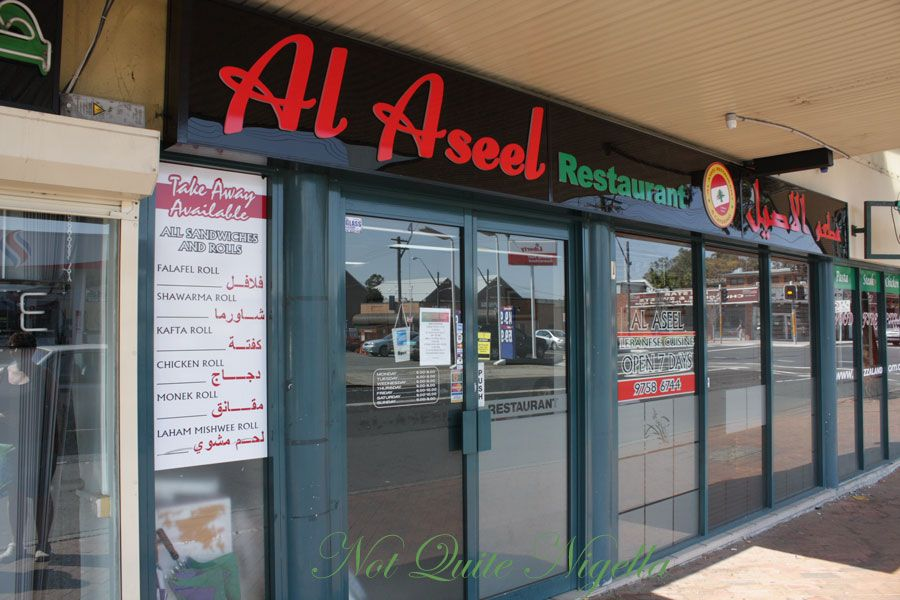 Al Aseel Lebanese restaurant at Greenacre
