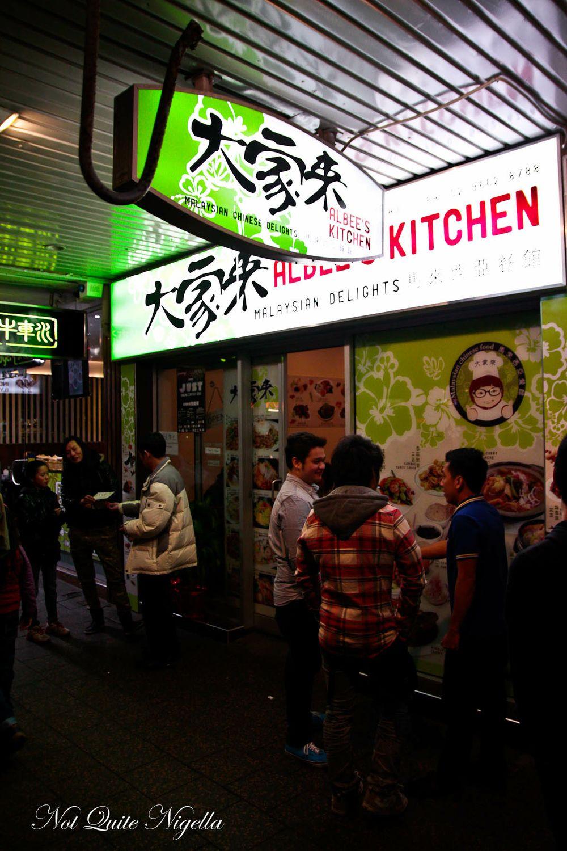 albees-kitchen-kingsford-7-2