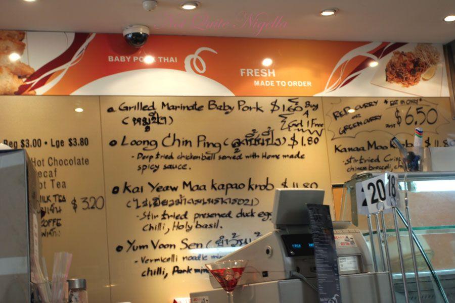 Baby Pork Thai at Haymarket