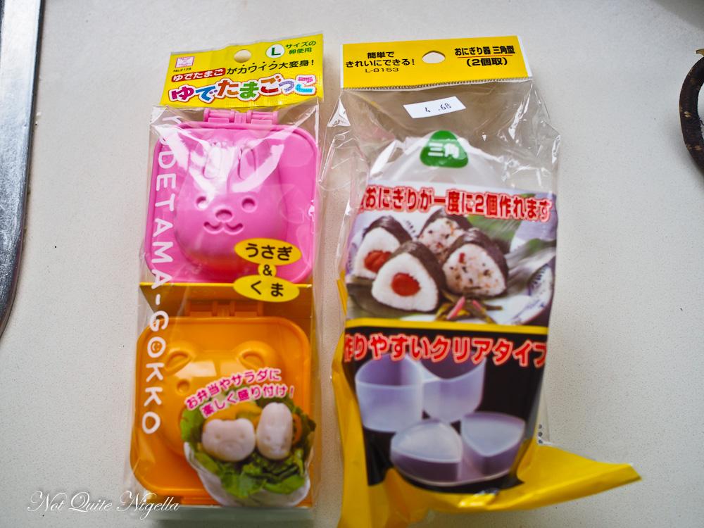 How To Make a Bento Meal