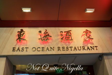 east ocean chinatown sign