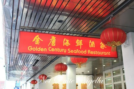 golden century chinatown sign 2
