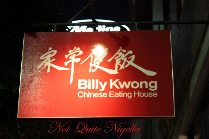 Billy Kwong, Surry Hills