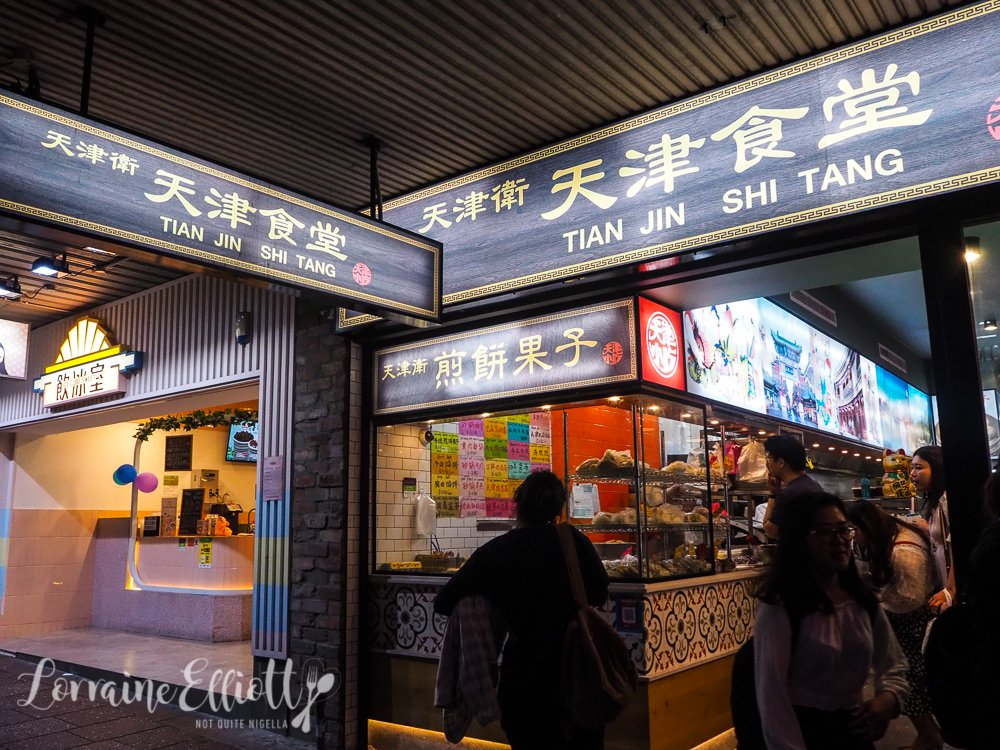 Burwood cheap eats best food