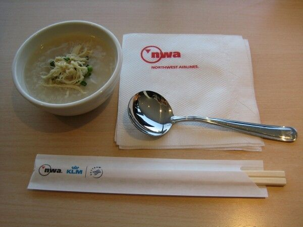 North West Airlines Narita Lounge Congee