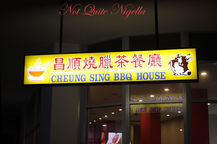 Cheung Sing BBQ House