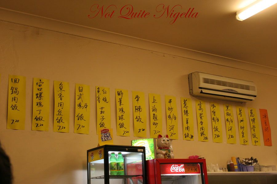 Chinese Dumpling Noodle House Kingsford