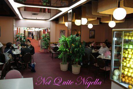 ching yip chinatown inside