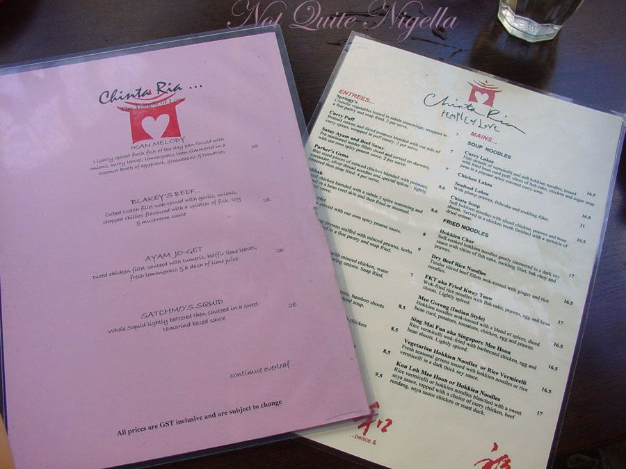 Chinta Ria, Temple of Love restaurant at Darling Harbour