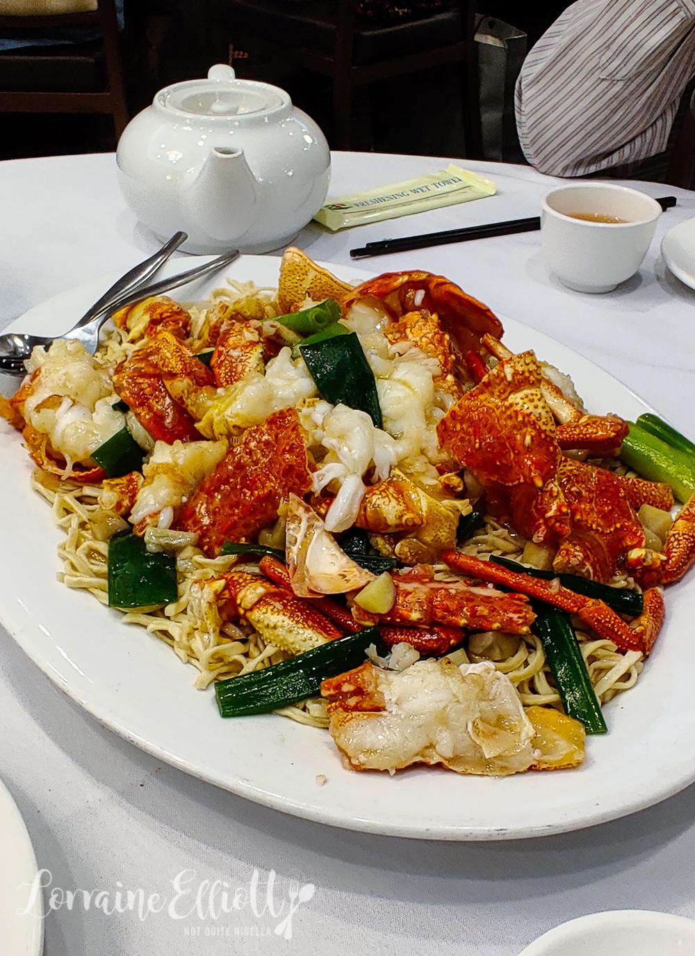 Crystal Seafood Restaurant, Strathfield