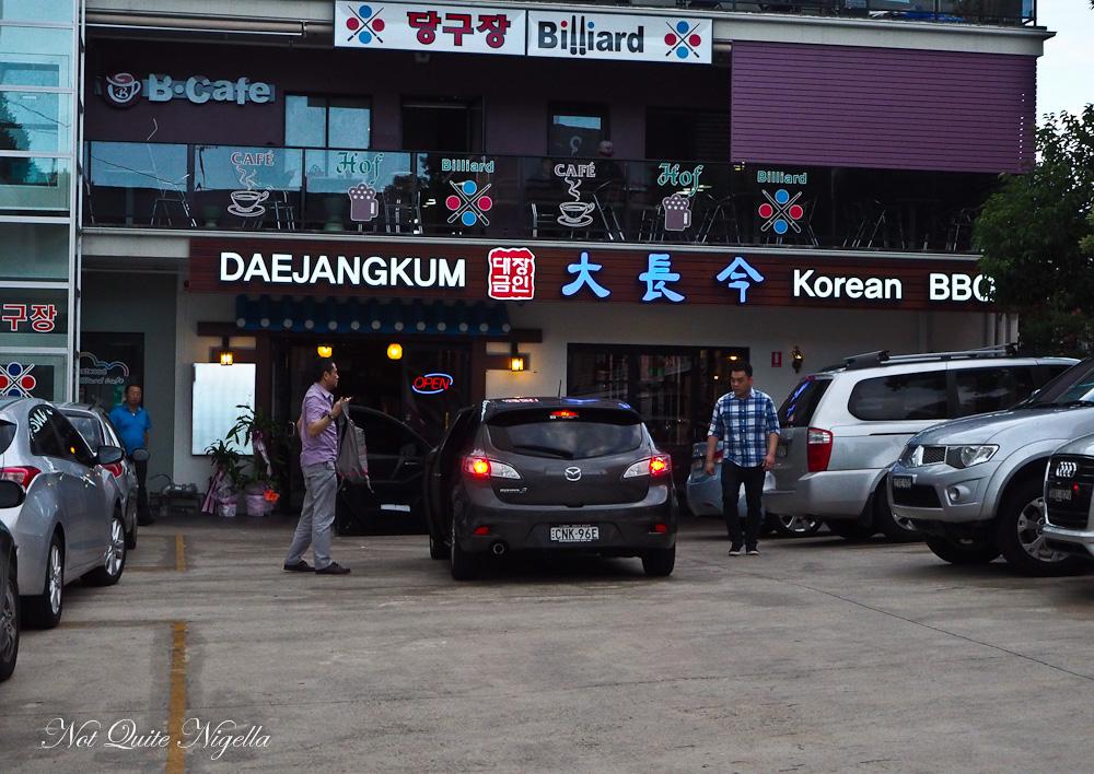Dae Jang Kum