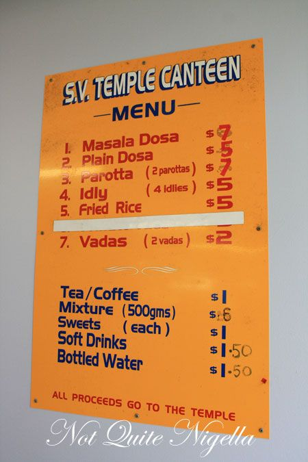 Sri Venkateswara Temple menu
