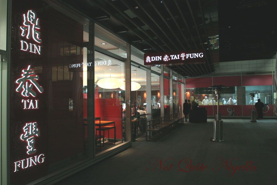 Din Tai Fung at World Square, Sydney