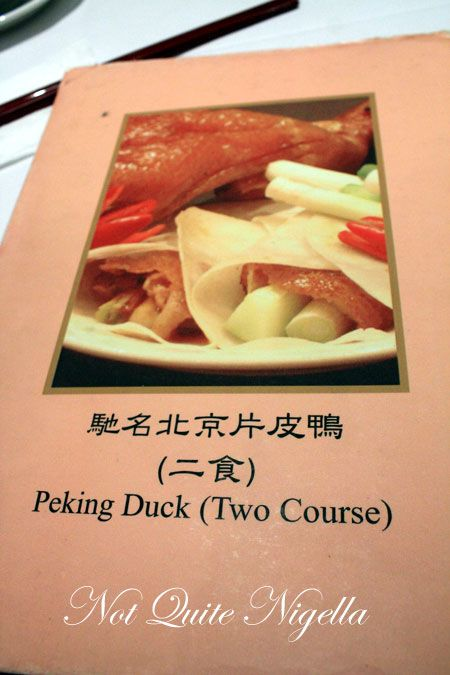 eastwood garden peking chinese menu