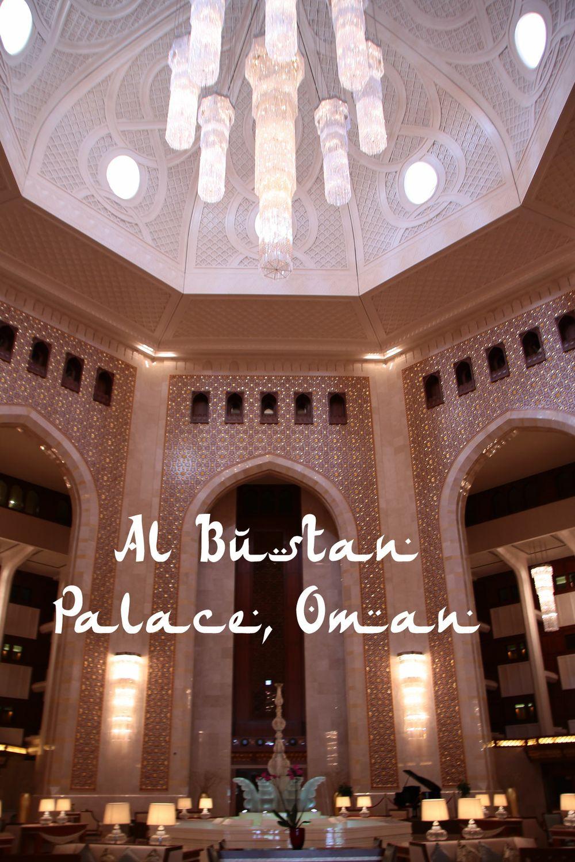 Al Bustan Palace, Muscat, Oman