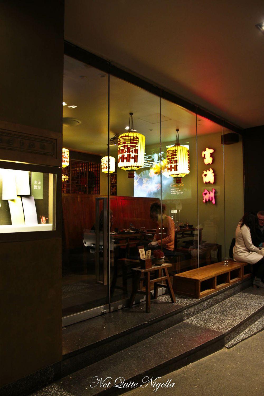 fu manchu darlinghurst-15