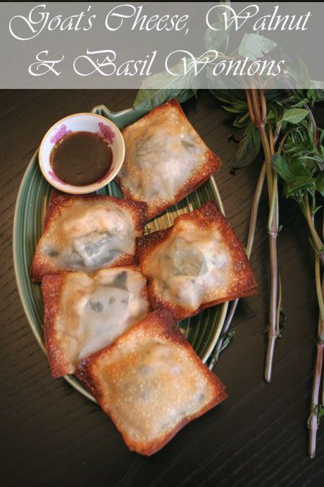 Goat\'s cheese, walnut and basil wontons