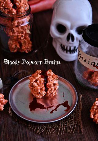 brains halloween