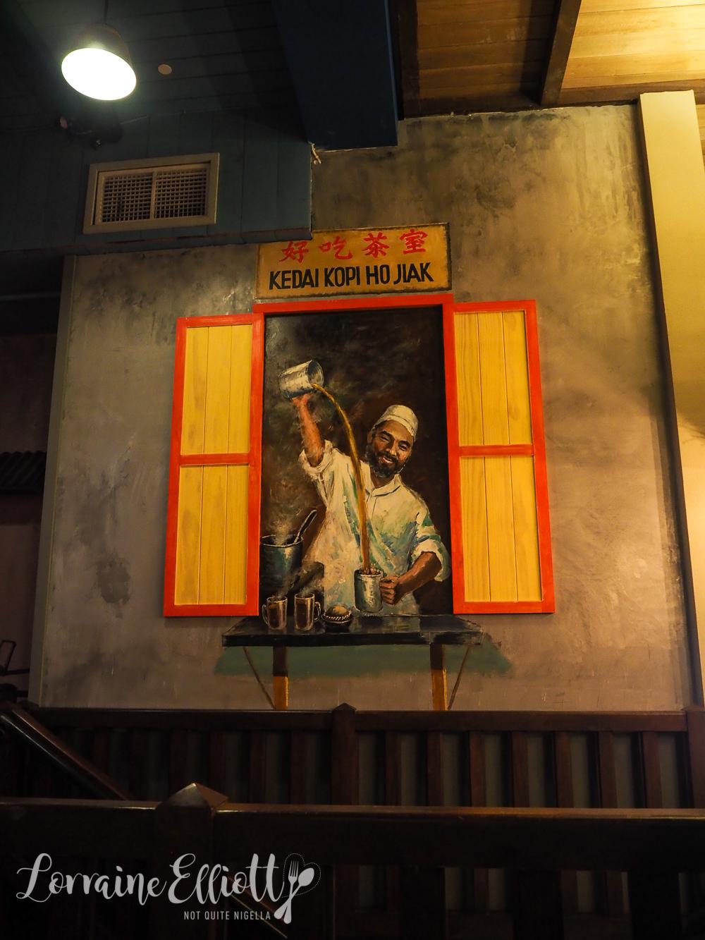 Ho Jiak, Town Hall
