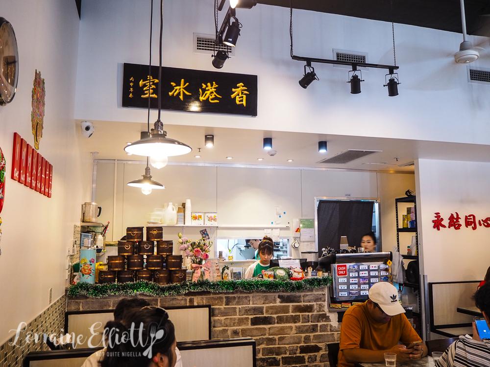 Hong Kong Bing Sutt, Burwood