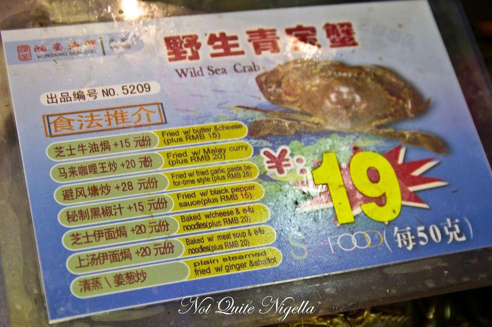 hong xing guangzhou-12