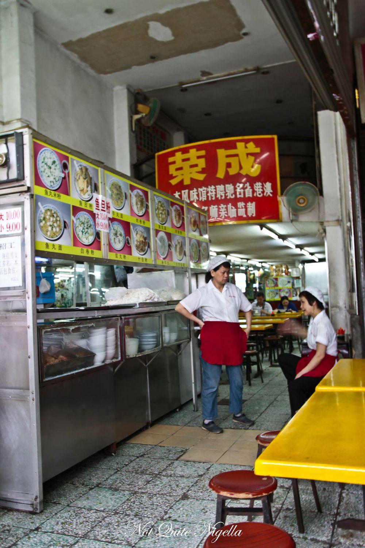hong xing guangzhou-20