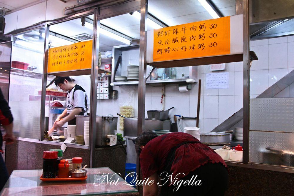 hong kong congee