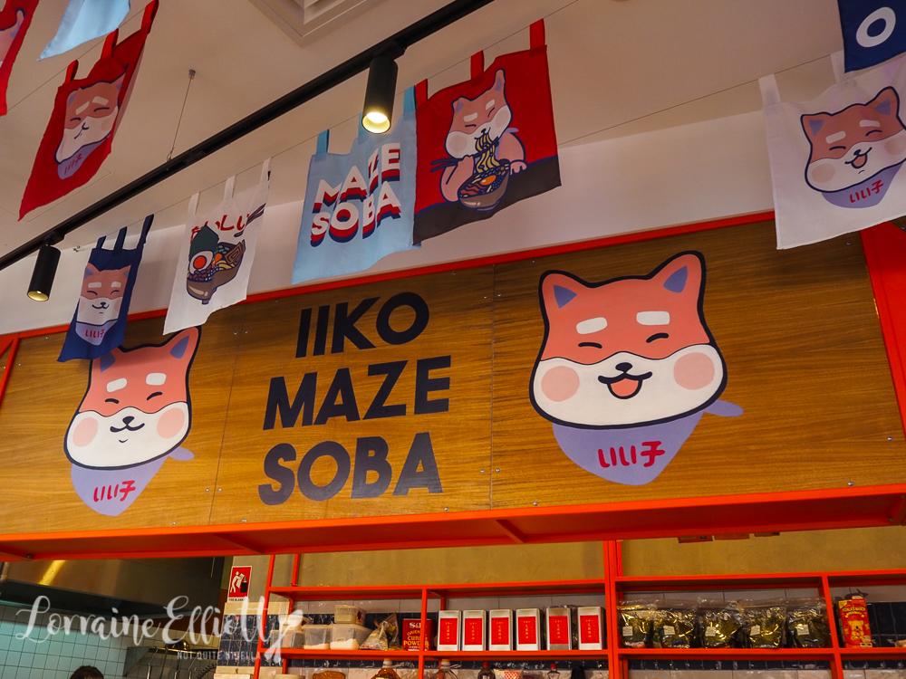 IIKO Mazesoba, Darling Square