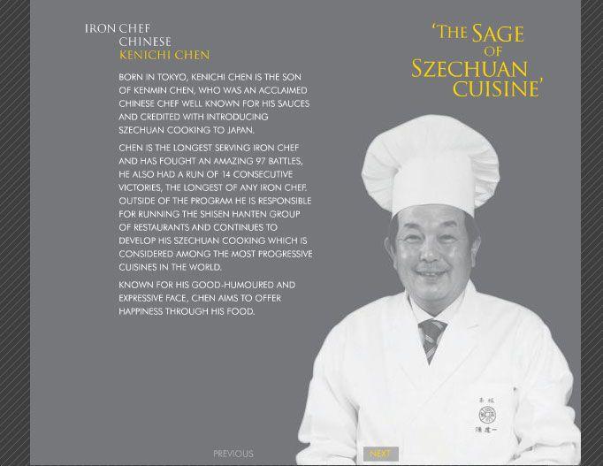 Iron Chef Sakai bio