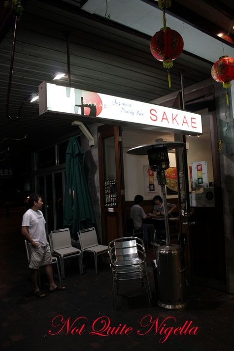 Japanese Dining Room Sakae, Eastwood