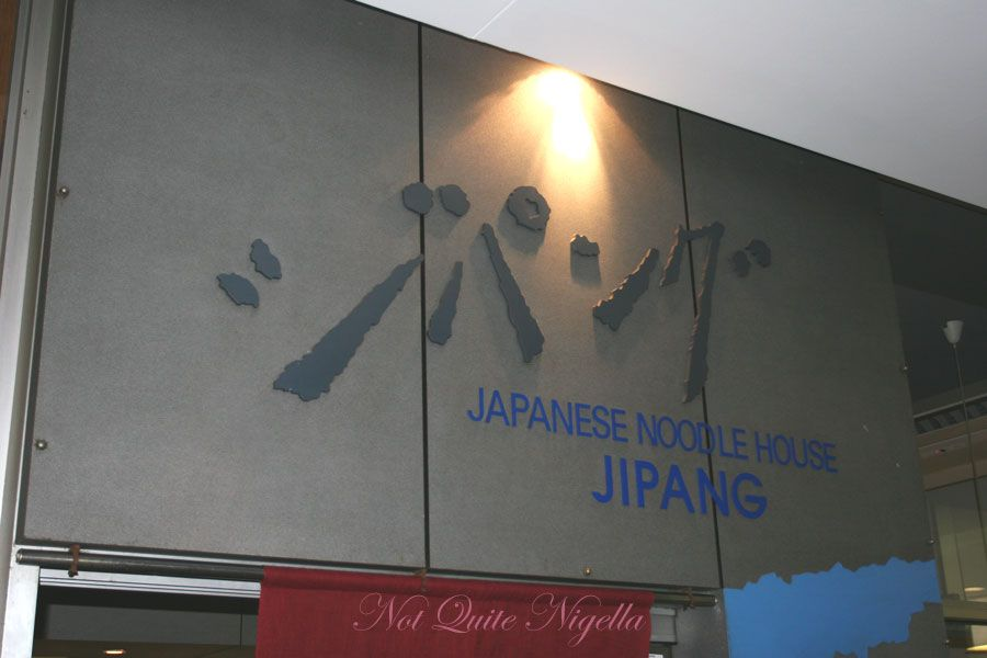 Jipang Japanese Noodle House at Manly