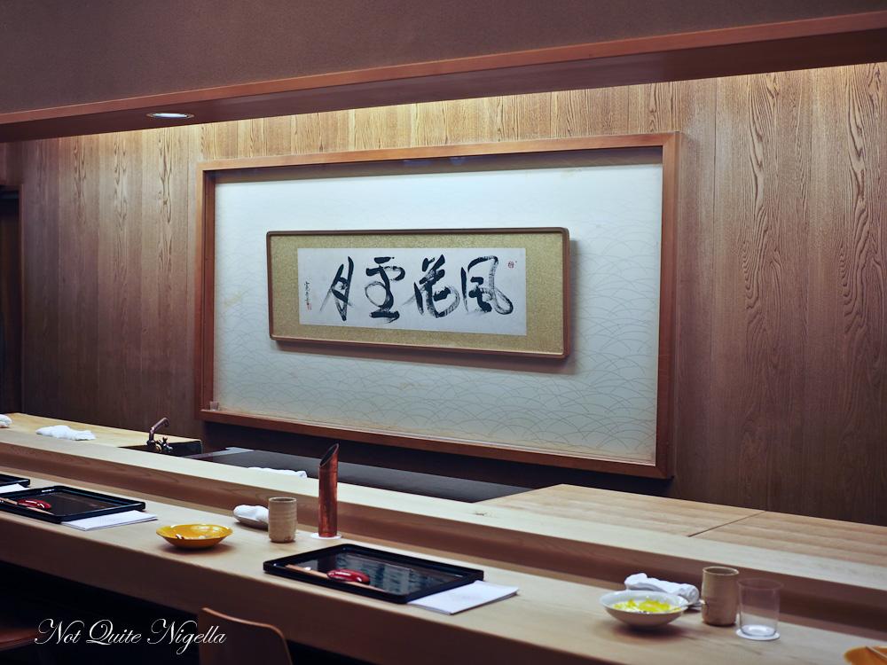 Kaiseki Kyoto Roan Kikunoi