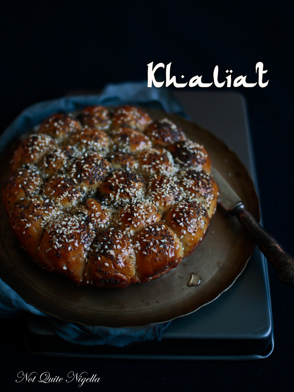 Khaliat Yemen Honeycomb Bread
