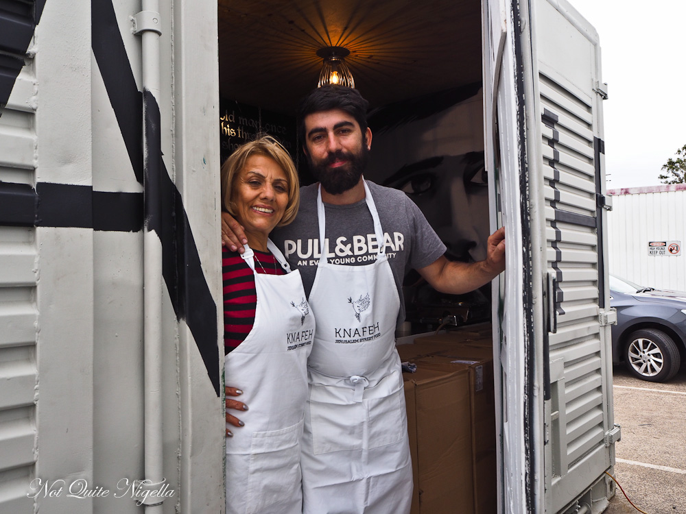 Knafeh Bakery