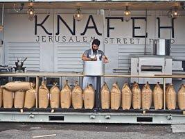 Knafeh Bakery, Strathfield (for the moment!)