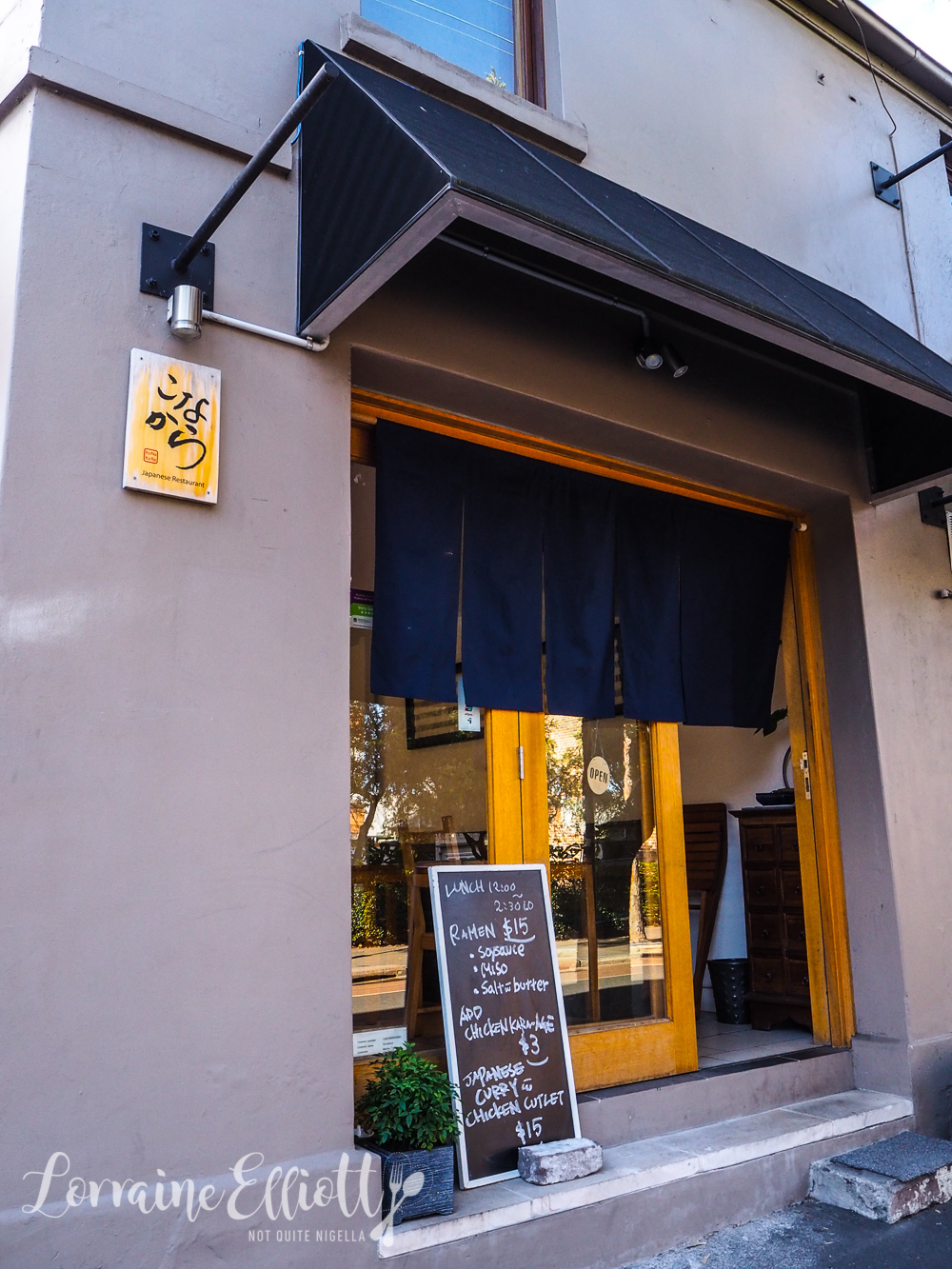 Konakara, Surry Hills review