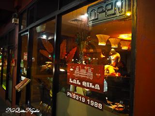 Lal Qila Restaurant Surry Hills Nsw