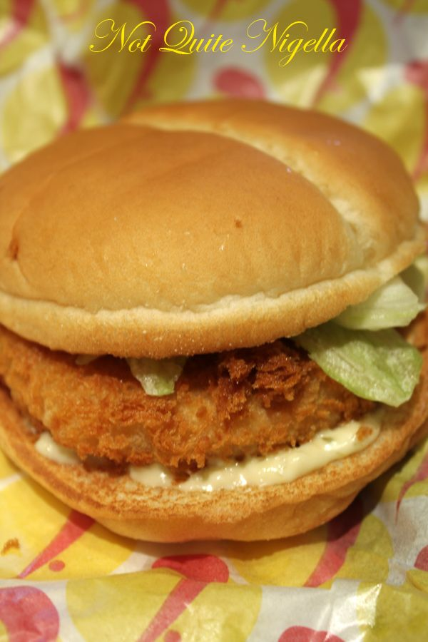 Lotteria Burger Prawn burger