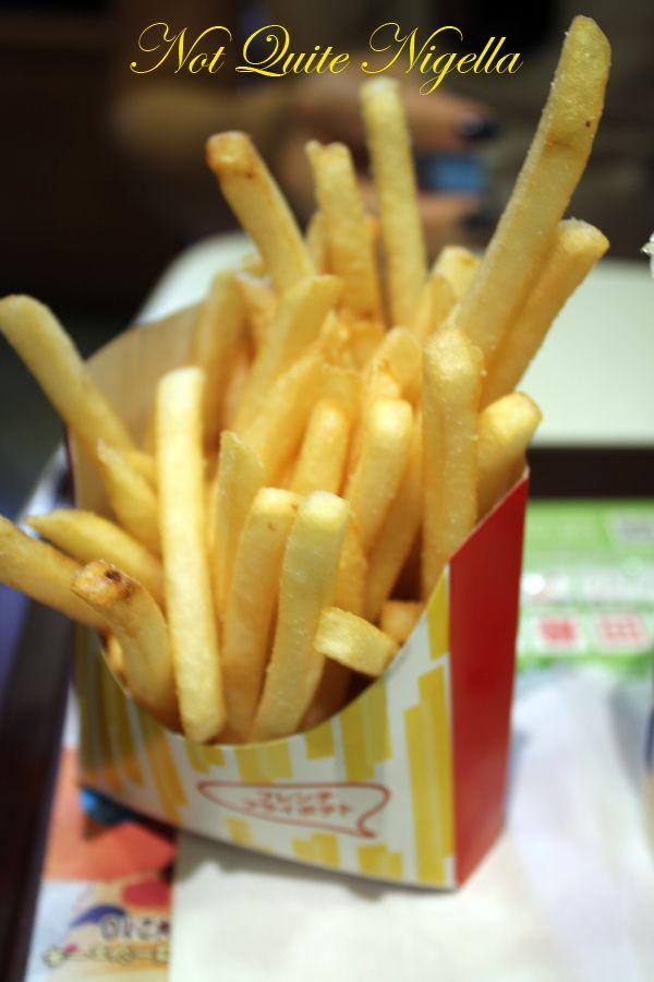 Lotteria Burger fries