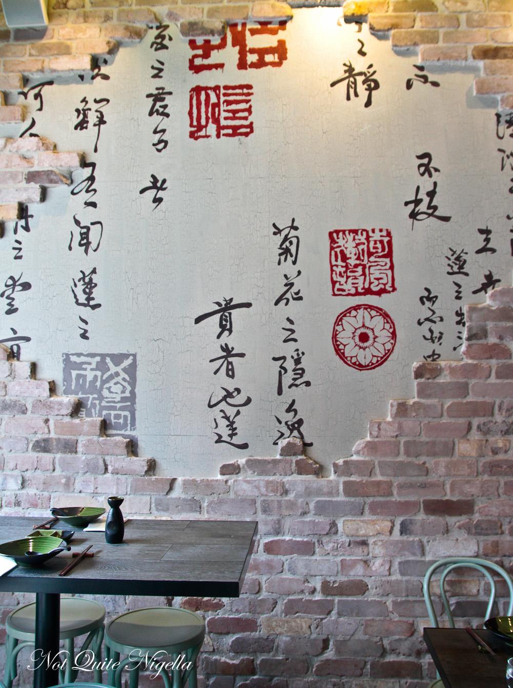 Lotus dumpling bar