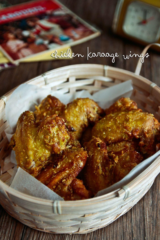 m-karaage-chicken-wings-1-3