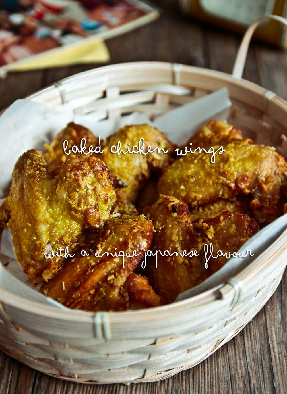 n-karaage-chicken-wings-2-3