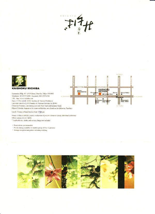 Iron Chef Michiba Brochure