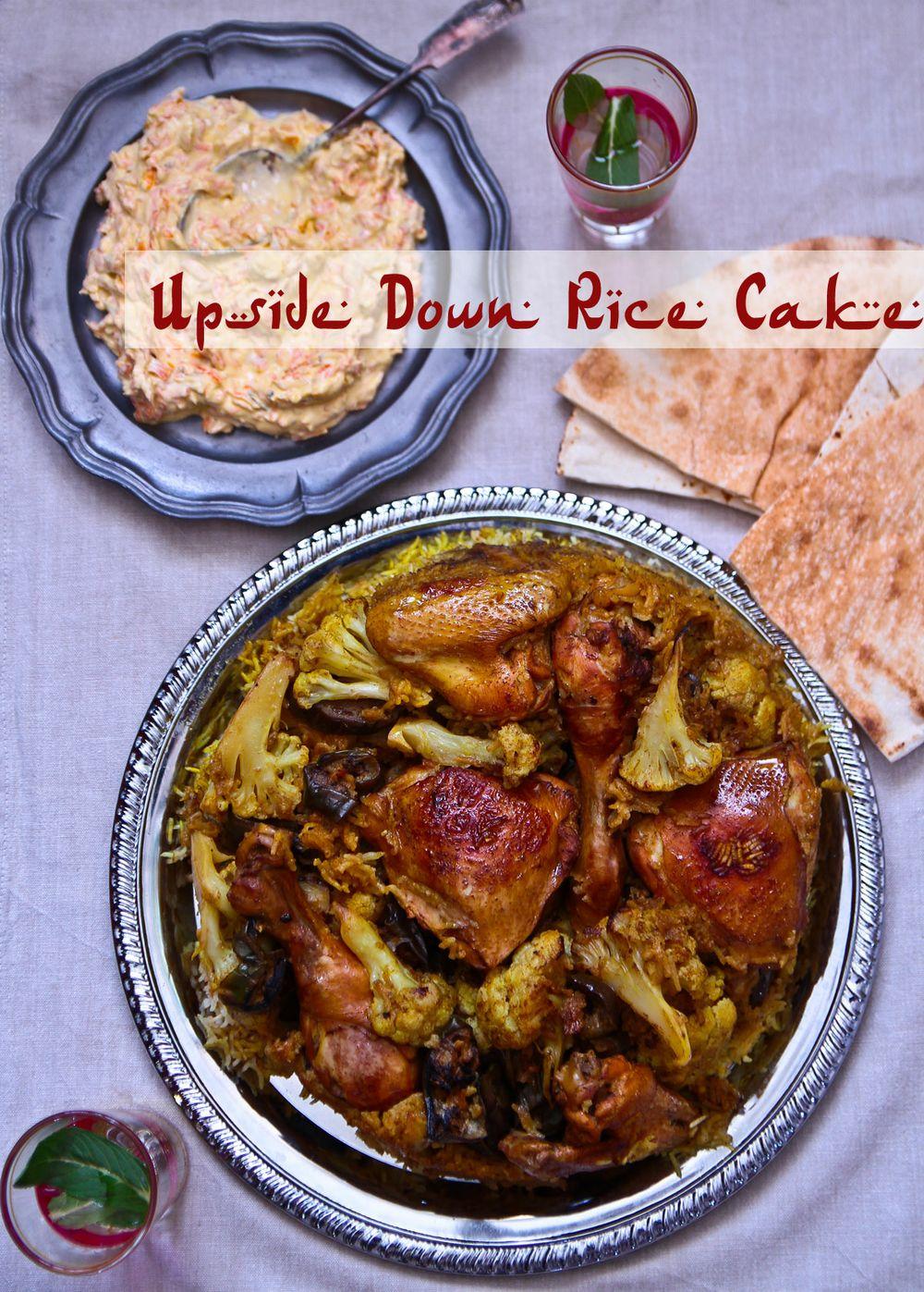 upside down cake recipe