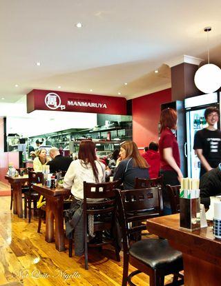 manmaruya-ashfield-1-2