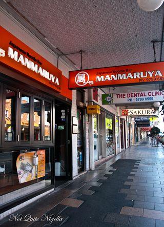manmaruya-ashfield-7-2
